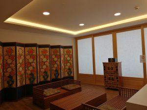 Dél-Koreai Kultúrális központ H-1023 Bp. Frankel Leo utca . 30-34.